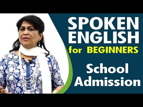 Spoken English Basic for Beginners || School Admission ||  English Speaking Tutorial thumbnail