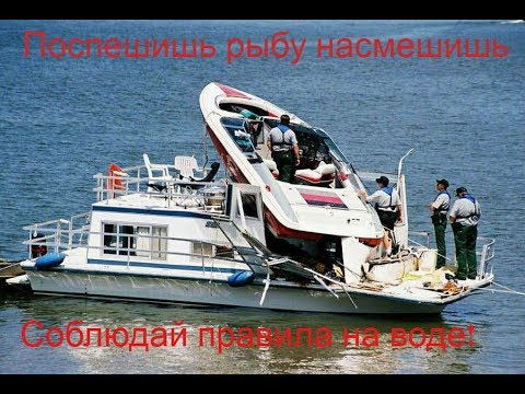 Шокирующие случаи на рыбалке! 18+ Аварии на лодках! Accidents on boats