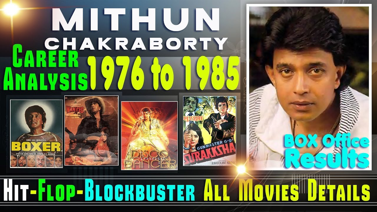 Mithun Chakraborty 1976 1985 All Hit Or Flop Movie म थ न क स ल 1976 1985 क ह ट और फ ल प फ ल म Youtube