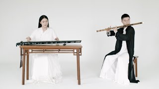 Download 【古琴GuqinX竹笛Chinese flute】《无羁》'The Untamed'- Touching music played by Chinese instruments陈情令主题曲