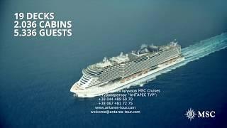 Обзор круизного лайнера MSC Seaview компании MSC Cruises от Антарес Тур