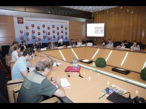 Пресс-конференция Юрия Артюха (4.09.2014)