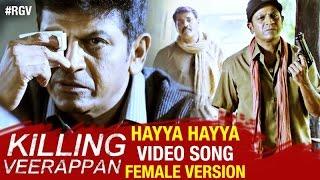 rgv s killing veerappan telugu movie   hayya hayya video song female version   shivraj kumar