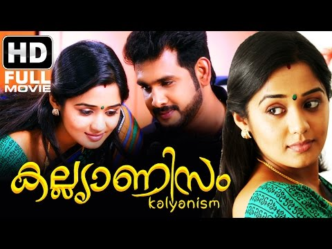 Kallyanism Full Length Malayalam Movie | Latest HD Malayalam Movie | Kailash | Ananya