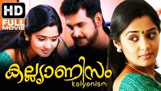 Kallyanism Full Length Malayalam Movie Full HD