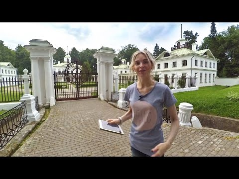 Москва, усадьба Середниково