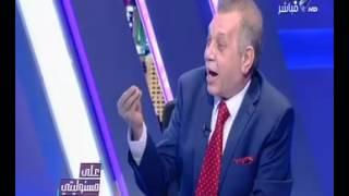 بالفيديو.. أحمد موسى يحرج