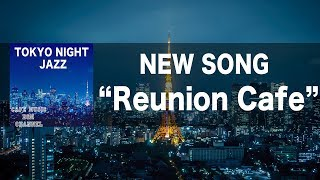 """Baixar Cafe Music BGM channel - NEW SONGS  """"Reunion Cafe"""""""