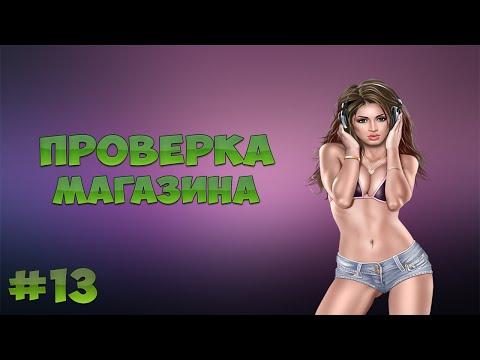 RUST ЗА 59 РУБЛЕЙ? | Проверка магазина | Acc-store.ru [13]