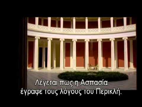 Η ιστορία ενός θαύματος ~ Οι Έλληνες