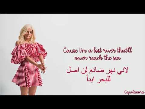 Bebe Rexha   Gone Lyrics Arabic sub مترجنة اغنية حزينة رحلت اmp4