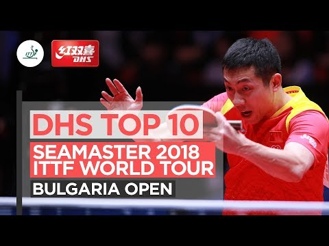 DHS ITTF Top 10 - 2018 Bulgaria Open