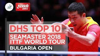 DHS ITTF Top 10 - 2018 Bulgaria Open thumbnail