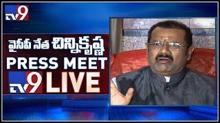 Writer Chinni Krishna Press Meet || LIVE - TV9