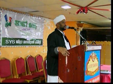 Usthad Salim Faizy Kolathur - Almavaddah Family Class Jeddah - Live Streaming