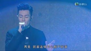 [myTV SUPER呈獻:萬千星輝睇多D] 周柏豪 Pakho Chau「百年不合」
