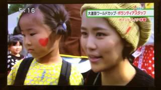 とびっきり静岡 SATV.