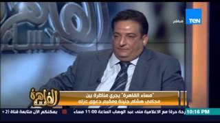 بالفيديو.. محامي هشام جنينة يرد على المهاجمين لـ«رئيس الجهاز»: «فاسدون»