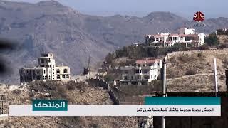 الجيش يحبط هجوما فاشلا للمليشيا شرق تعز