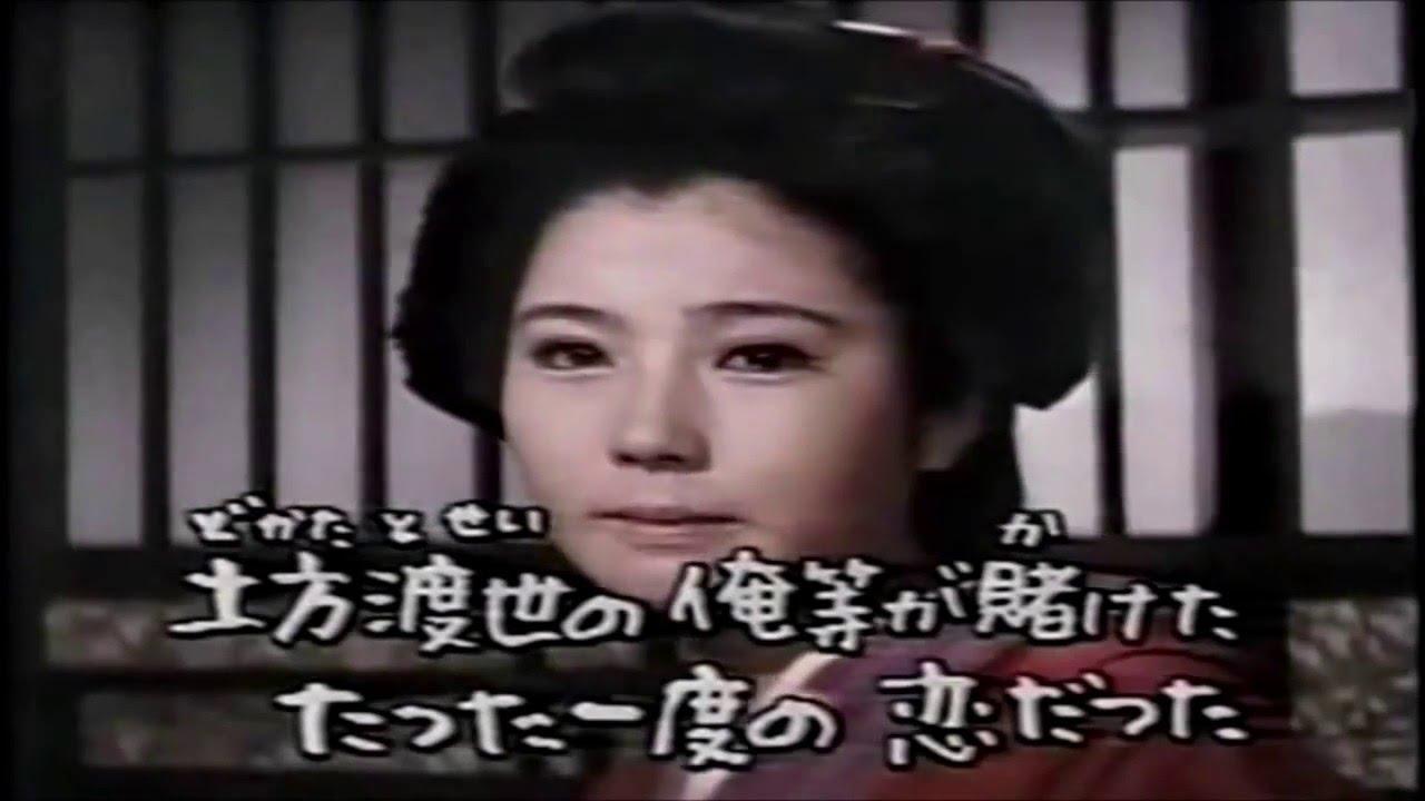 浪曲子守唄(芥川隆行ナレーショ...