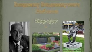 Презентация Биография и творчество Набокова