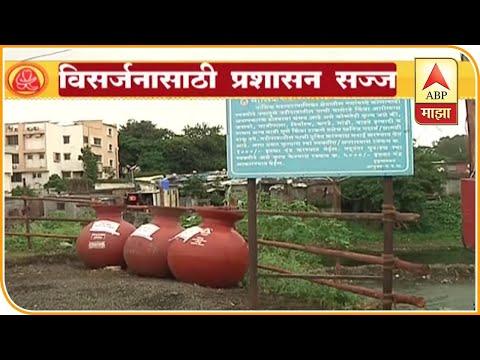 Nashik | Ganpati Visarjan Preparations | ABP Majha