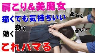 埼玉県秩父市のプライベートサロン 只今都内でも受けられるように準備し...