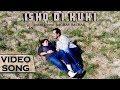 Ishq Di Kukki Full Video Song | Raghav Sachar | Latest Punjabi Love Songs 2018