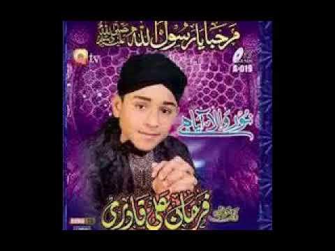 Hum Faqiron ko Madinay Ki Gali Achi Lagi By Farhan Ali Qadri