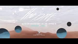「The ONE」 Official Teaser - 卡斯 Cass 【熊貓堂ProducePandas】