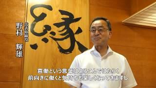 株式会社みどりの杜:http://www.midori-yakuhin.co.jp/