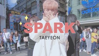 Gambar cover [KPOP IN PUBLIC CHALLENGE] TAEYEON(태연) _ Spark(불티) Dance Cover by DAZZLING from Taiwan