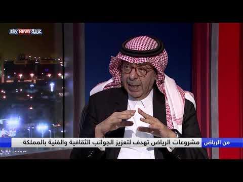 مشروعات -الرياض الكبرى- تحقق أهداف رؤية المملكة 2030  - نشر قبل 3 ساعة