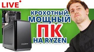 видео Новые слухи о Kia K9
