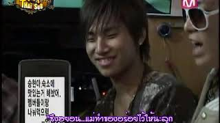 BIGBANG - สคูล ออฟ ร๊อค [VIP THAI SUB] Part 1/3