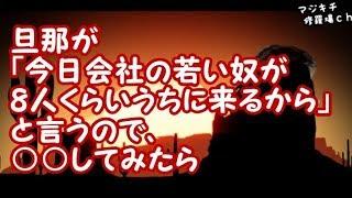 軍神ちゃんとよばないで(7)