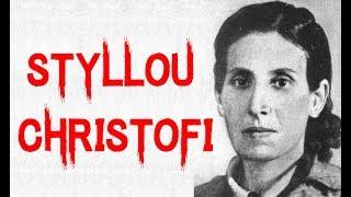 The Terrible Crimes of Styllou Christofi thumbnail