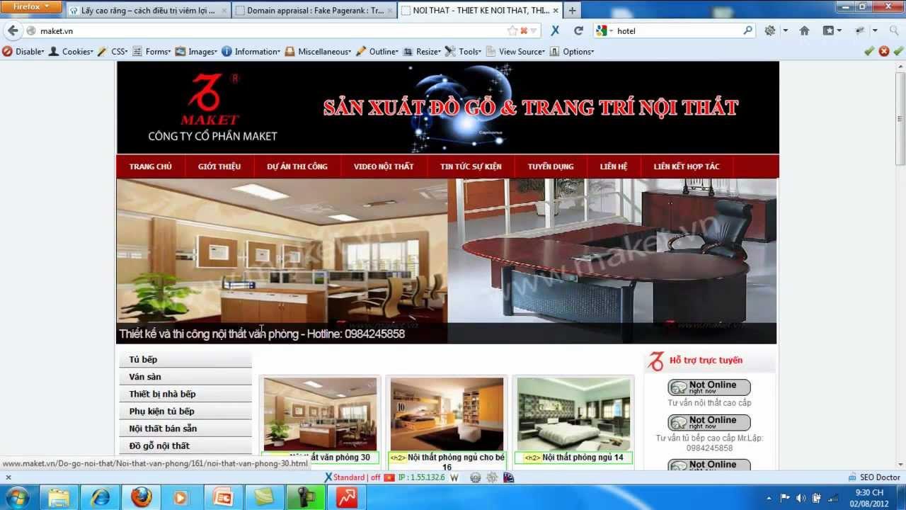 sito interi offline