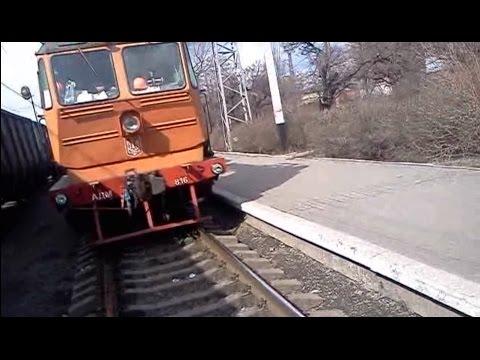 Железнодорожники развлекаются!