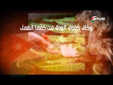 تعلق قلبي - طلال مداح