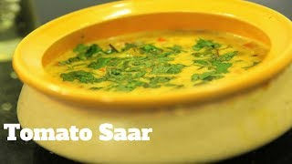 Tomato Saar By Archana
