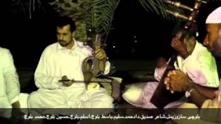 Download lagu Balochi diwaan.khazna.UAE.4