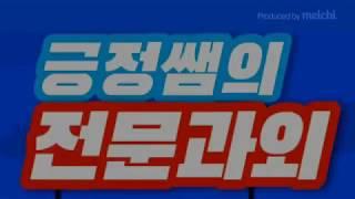 강북구 강북구과외 수학…