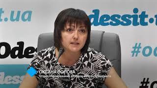 Единый налог для ряда одесских предпринимателей значительно снижен