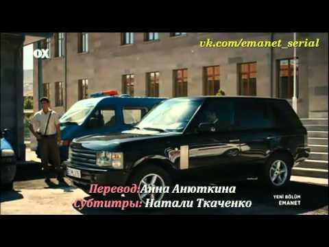 Сериал Доверие - 2 серия, 3 часть
