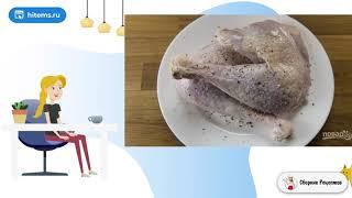 Индейка с картошкой в скороварке Домашних условиях пошаговый рецепт с фото