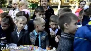 Осенняя ярмарка в школе № 47 г. Макеевки. 14.09.2016год