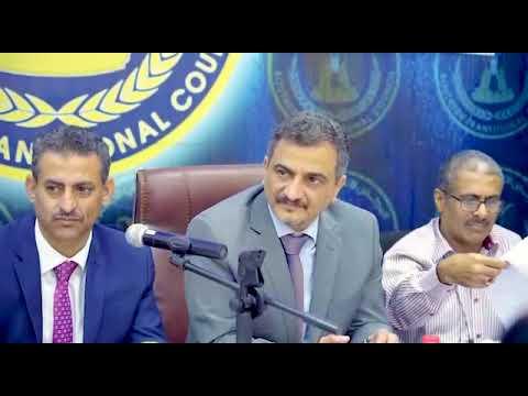 جانب من الاجتماع المشترك بين الأمانة العامة ورؤساء الهيئات المحلية للمجلس الانتقالي