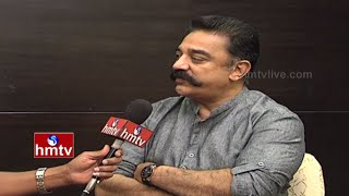 kamal-haasan-exclusive-interview-cheekati-rajyam-movie-success-hmtv