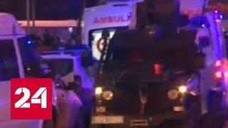 Выстрел в спину: убийство посла не разрушит отношений России и Турции